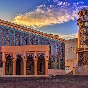 Katar / Katara Cultural Village